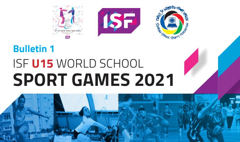 Всесвітні учнівські Ігри U15. Белград: 15-18 вересня
