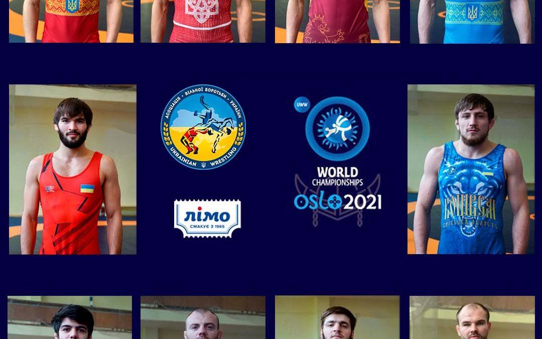 Чемпіонат світу – сітки. Вільна боротьба