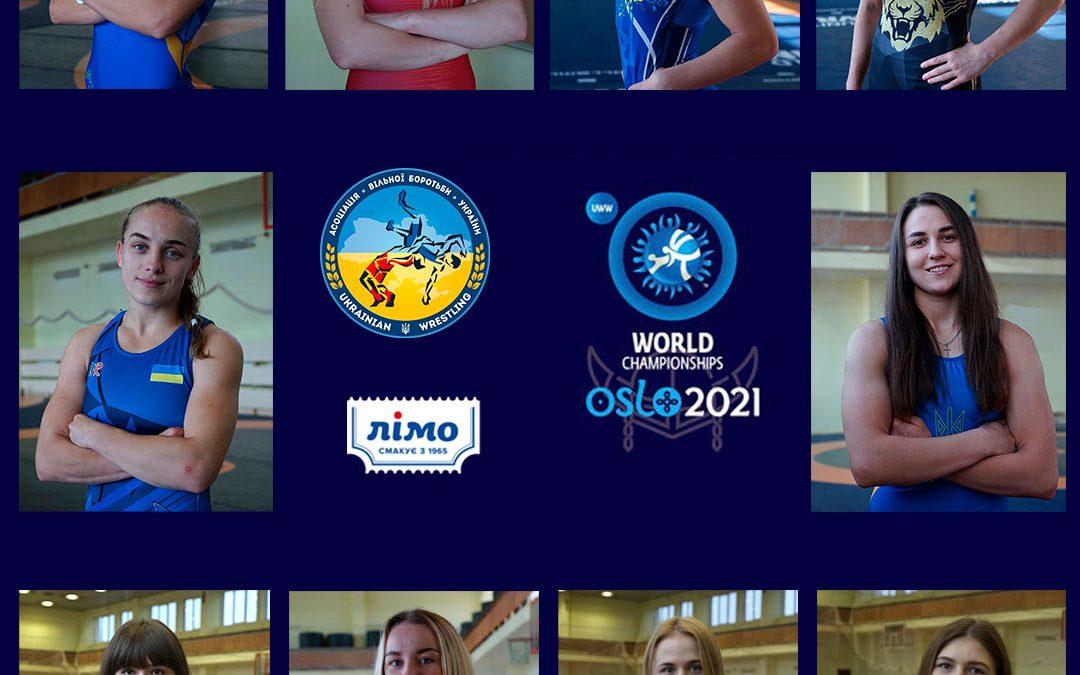 Чемпіонат світу. Жіноча боротьба – СІТКИ