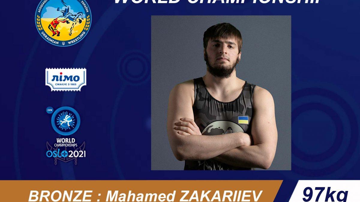 Магамед Закарієв – бронзовий призер чемпіонату світу. ВІДЕО
