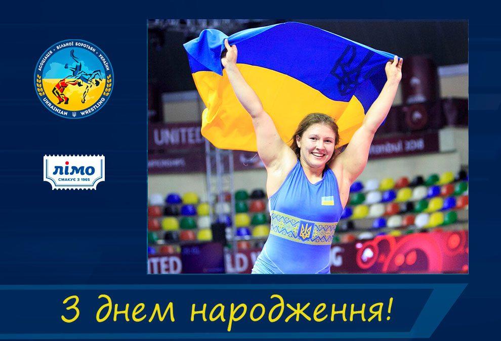 Вітаємо Анастасію Осняч!
